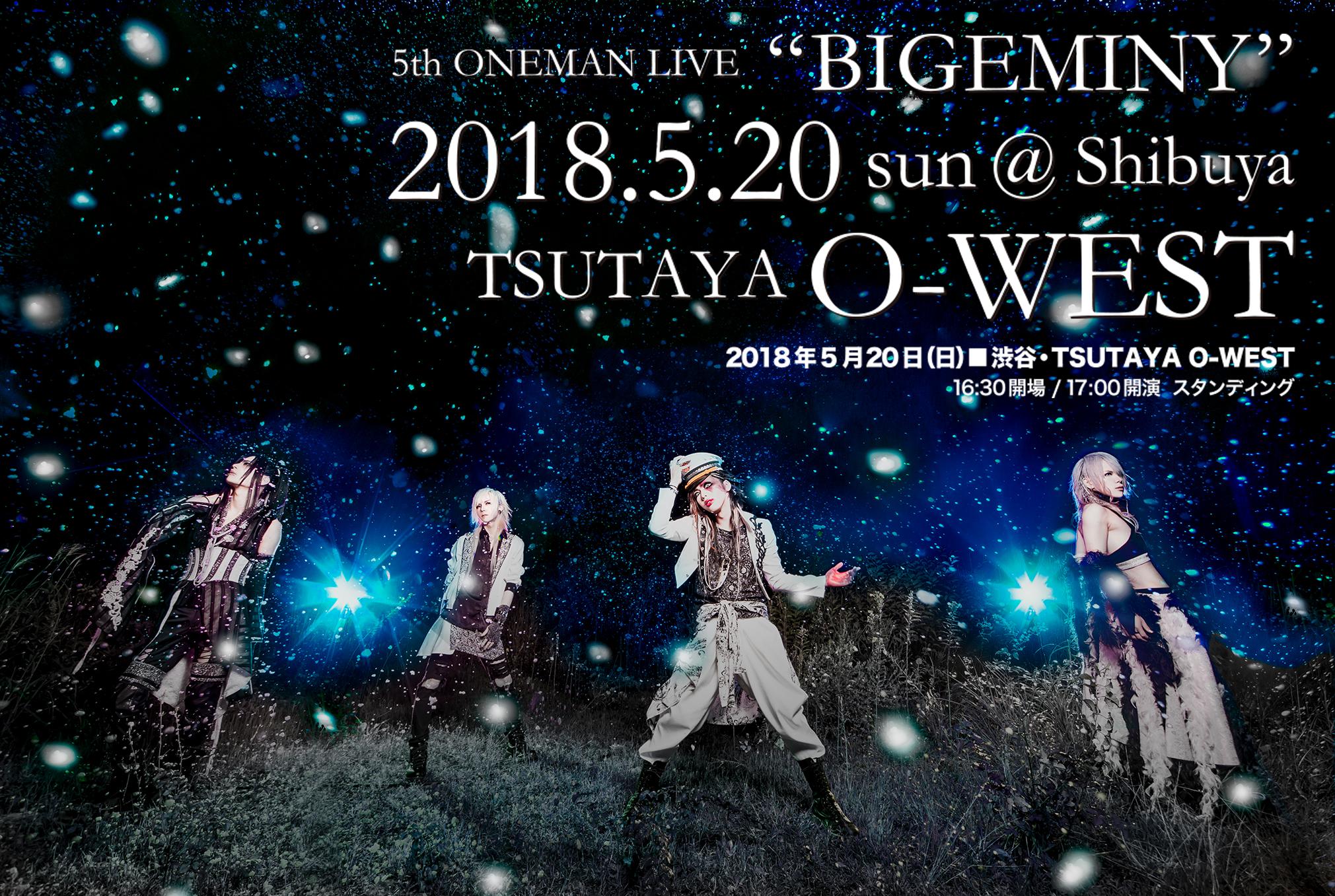 渋谷●O-WEST(5thワンマン)