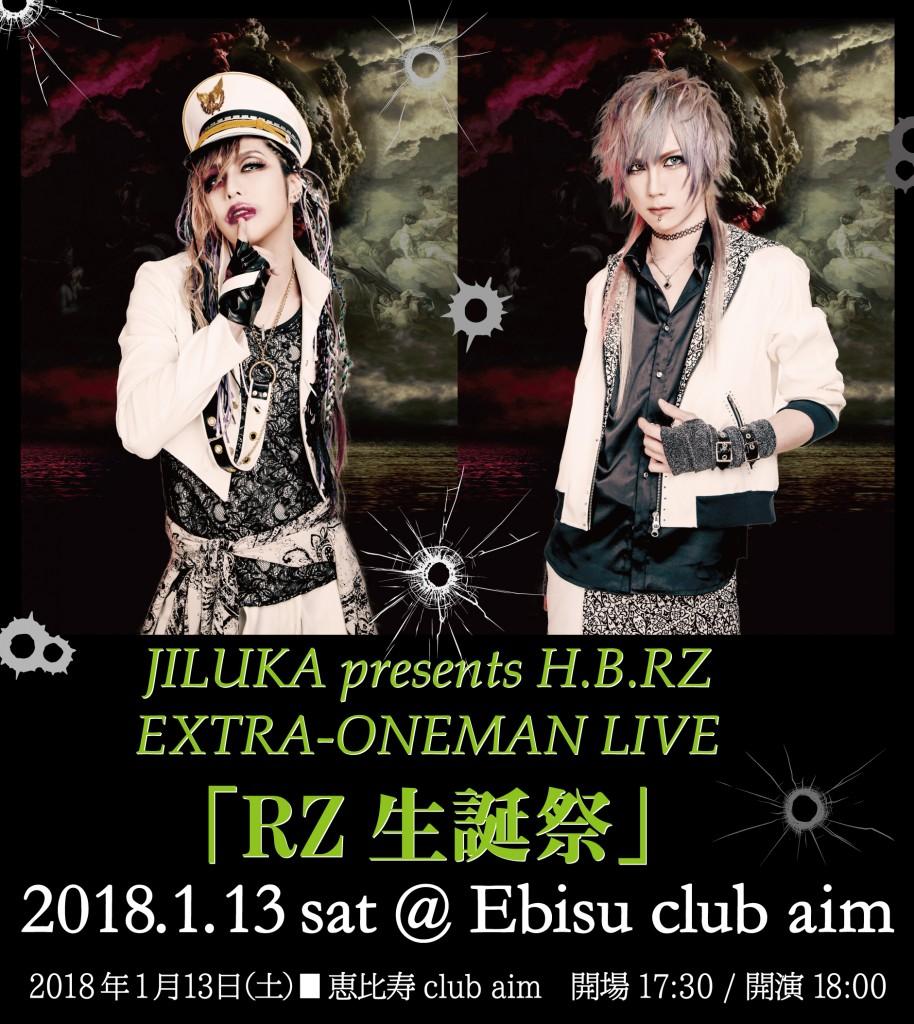 恵比寿●club aim(EXTRAワンマン)