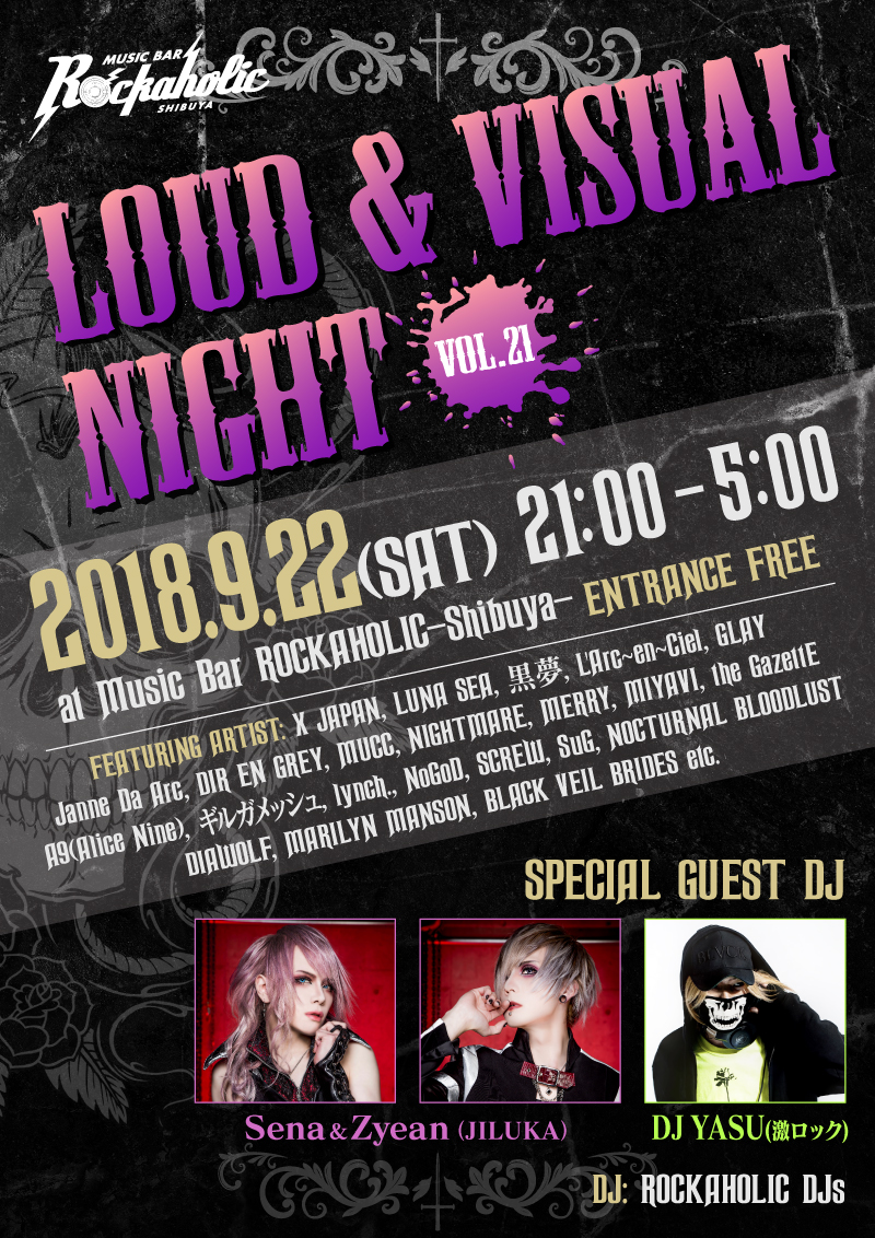 修正LOUD&VISUAL-NIGHT21_0831