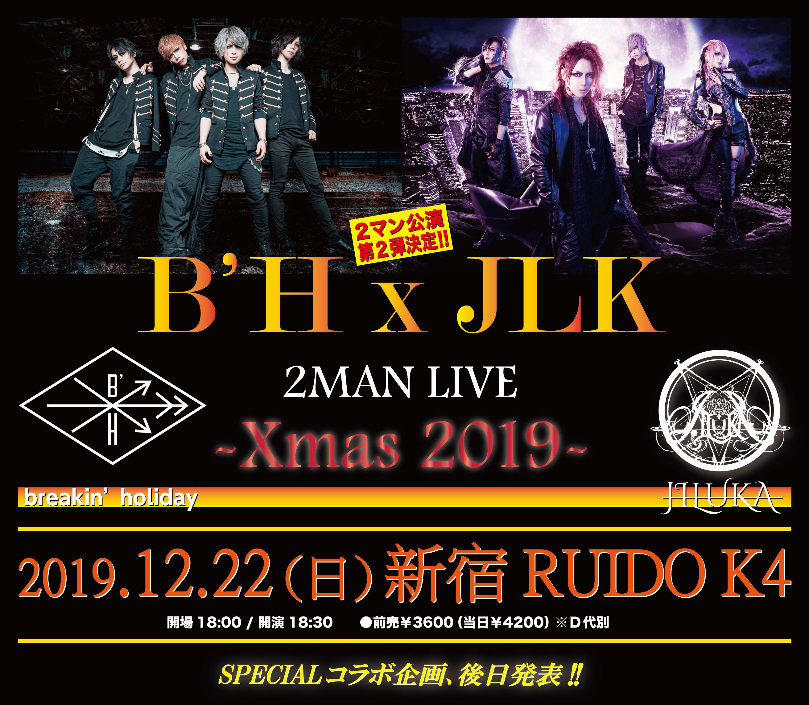 新宿●RUIDO K4