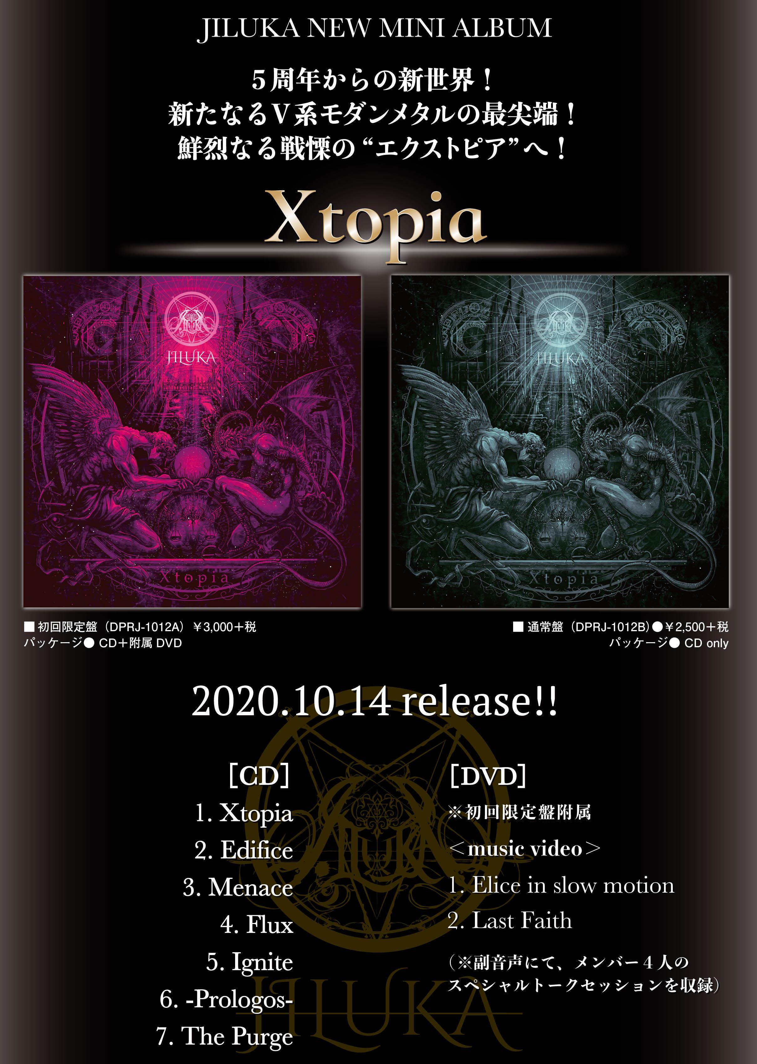 1012_info200824