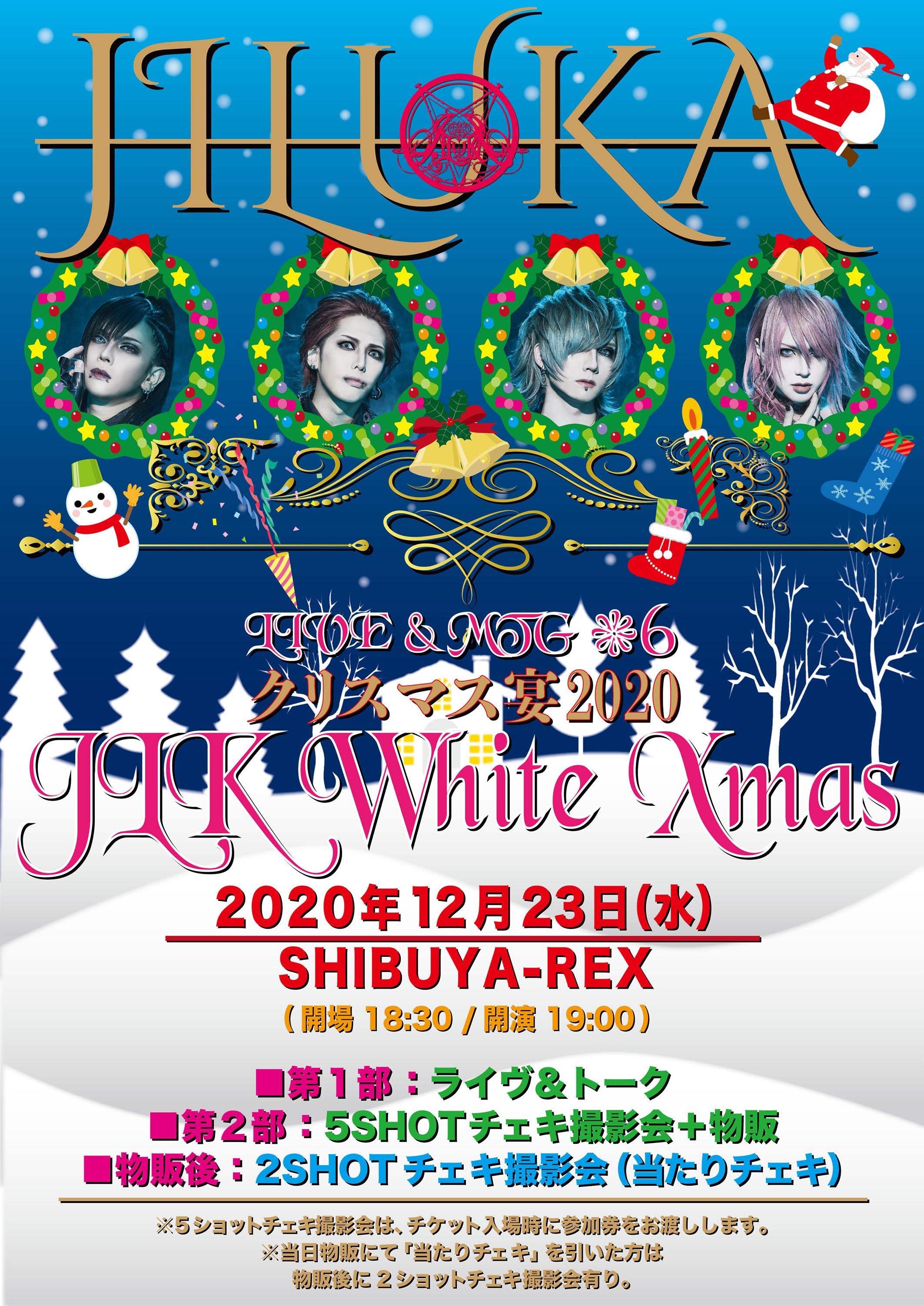 渋谷●REX(LIVE&MTG)